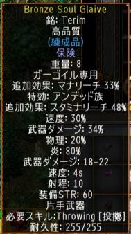 screenshot_475_5.jpg
