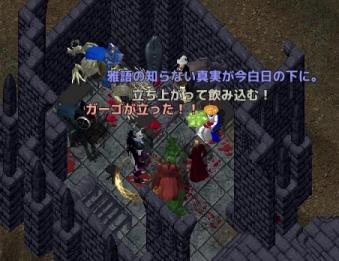 screenshot_488_5.jpg