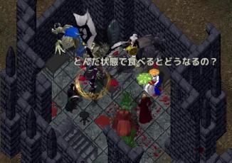 screenshot_489_5.jpg