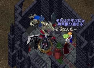 screenshot_492_5.jpg