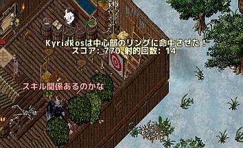 screenshot_528_6.jpg