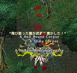 screenshot_537_6.jpg