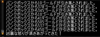 screenshot_570_5s.jpg