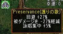 screenshot_570_6.jpg