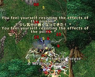 screenshot_573_6.jpg