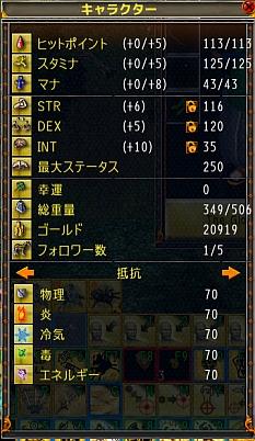screenshot_579_6.jpg