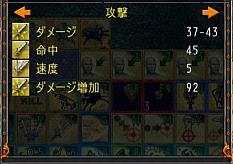 screenshot_580_6.jpg