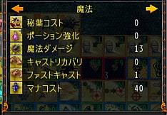 screenshot_581_6.jpg