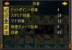screenshot_582_6.jpg