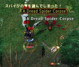screenshot_591_5.jpg