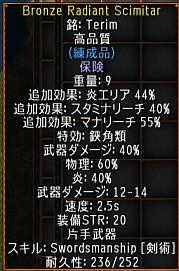 screenshot_594_6.jpg