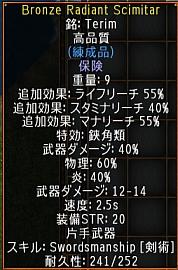 screenshot_595_6.jpg