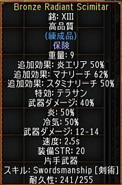 screenshot_596_6.jpg