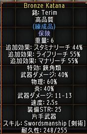 screenshot_597_6.jpg