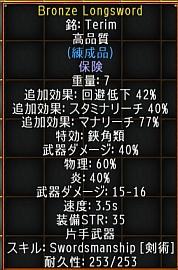 screenshot_599_6.jpg