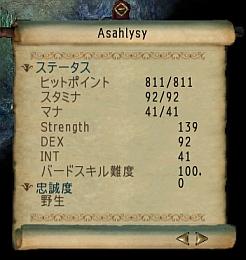 screenshot_654_6.jpg