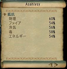screenshot_655_6.jpg