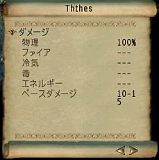 screenshot_660_6.jpg