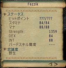 screenshot_669_6.jpg