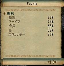screenshot_670_6.jpg