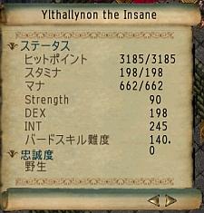 screenshot_671_6.jpg