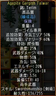 screenshot_672_5.jpg