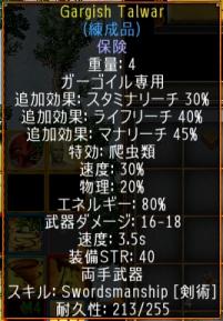 screenshot_673_5.jpg