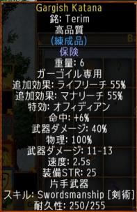 screenshot_675_5.jpg