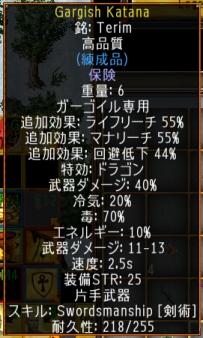 screenshot_676_5.jpg