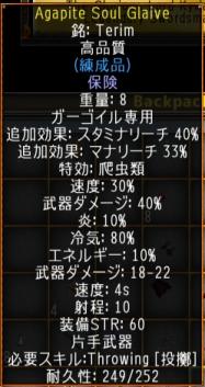 screenshot_677_5.jpg