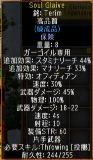 screenshot_678_5.jpg