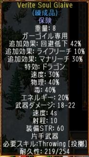 screenshot_679_5.jpg