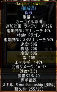 screenshot_704_5.jpg