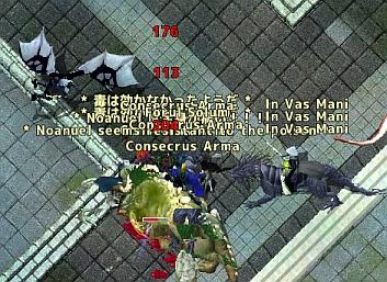 screenshot_704_6.jpg
