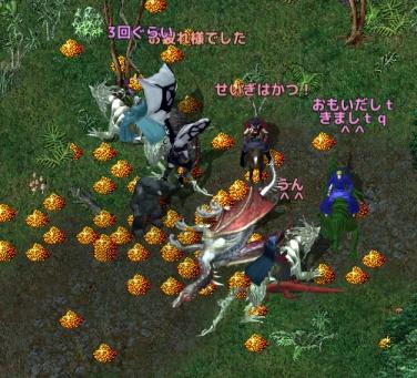 screenshot_710_5.jpg