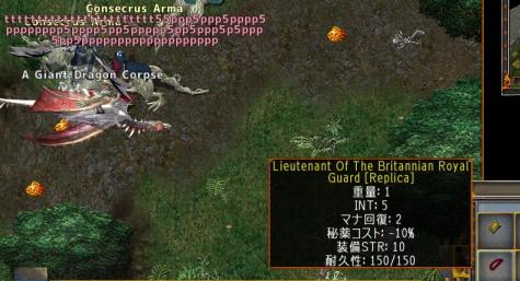 screenshot_790_5.jpg
