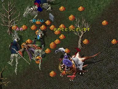 screenshot_816_6.jpg