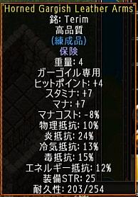 screenshot_820_6.jpg