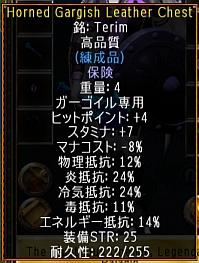 screenshot_824_6.jpg