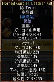 screenshot_827_6.jpg