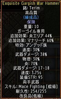 screenshot_848_6.jpg