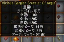 screenshot_854_5.jpg