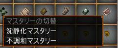 screenshot_873_5.jpg