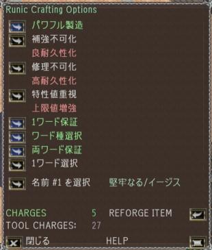 screenshot_876_5.jpg