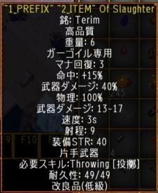 screenshot_892_5.jpg