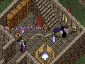 screenshot_896_5.jpg