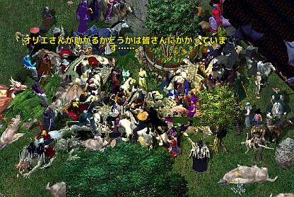 screenshot_936_6.jpg