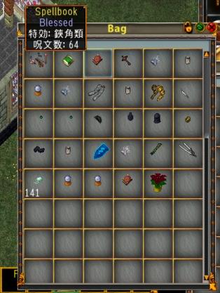 screenshot_951_5.jpg