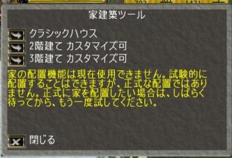 screenshot_954_5.jpg