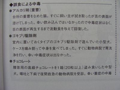 120117-22.jpg